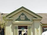 The Pilanesberg Museum